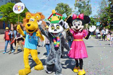 Król Julian, Lew Alex, Myszka Minnie - maskotki do wynajęcia